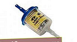 Φίλτρο καυσίμου για VAZ 2107