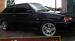Hjul til VAZ 14