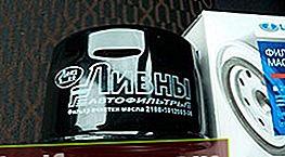 Eļļas filtrs VAZ 2114
