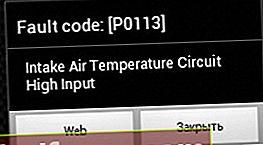 P0113 - Moottorin imuilman lämpötila-anturin vika