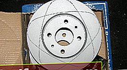Δίσκοι φρένων για VAZ 2107