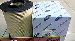 Luftfilter til Ford Focus 3