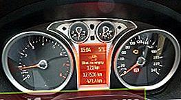 Αφαίρεση του ταμπλό Ford Focus 2