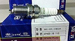 Sveces automašīnai Kia Spectra (1.6 / Iževska / 2008)