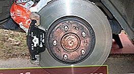 Δίσκοι φρένων για Mazda 3