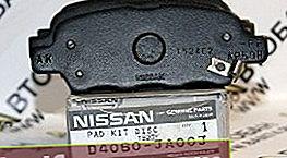Bremseklodser til Nissan Qashqai