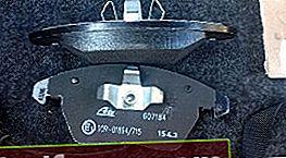 Τακάκια Skoda Octavia A5